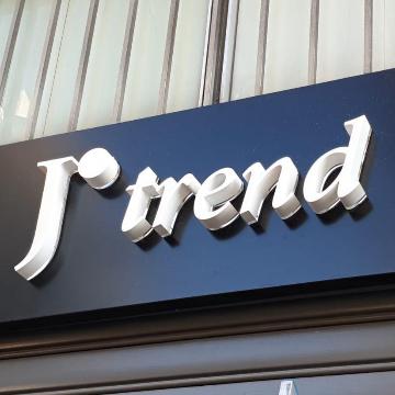 J Trend by Dada Giglio logo
