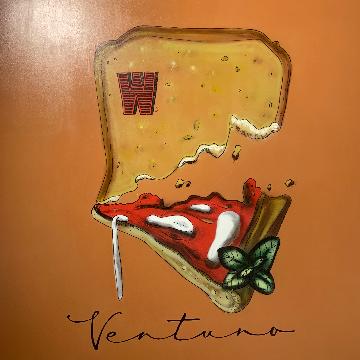 VENTUNO logo
