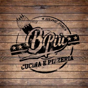 BPIU' 1986 logo