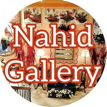 Nahid Gallery logo