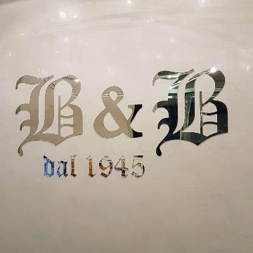 B & B ABBIGLIAMENTO E ACCESSORI  UOMO/DONNA/BAMBINO/A logo
