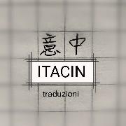 ITACIN traduzioni logo