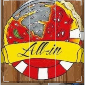 pizzeria All inn logo