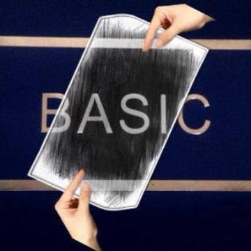 Calza inn/Basic logo